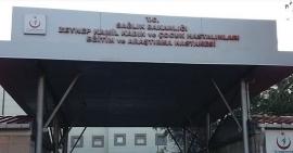 Üsküdar Zeynep Kamil Kadın Ve Çocuk Hastalıkları Eğitim Ve Araştırma Hastanesi Fotoğraf