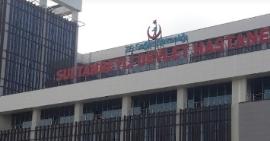 Sultanbeyli Devlet Hastanesi Fotoğraf