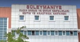 Süleymaniye Kadın Doğum Ve Çocuk Hastalıkları Eğitim Ve Araştırma Hastanesi Fotoğraf