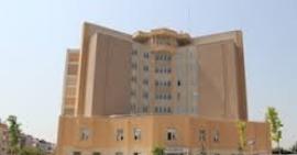 Avcılar Murat Kölük Devlet Hastanesi Fotoğraf