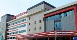 Kağıthane Devlet Hastanesi Hamidiye Semt Poliklinigi Fotoğraf
