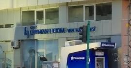 Sincan Lokman Hekim Hastanesi