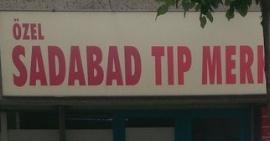 Özel Sadabad Tıp Merkezi Fotoğraf